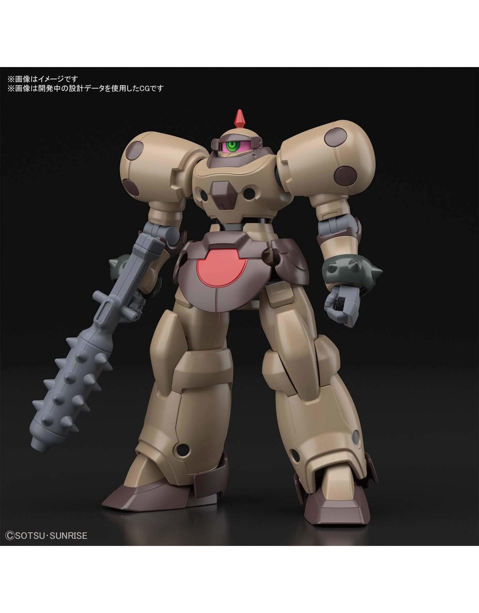 """Bandai #230 Death Army """"G Gundam"""""""