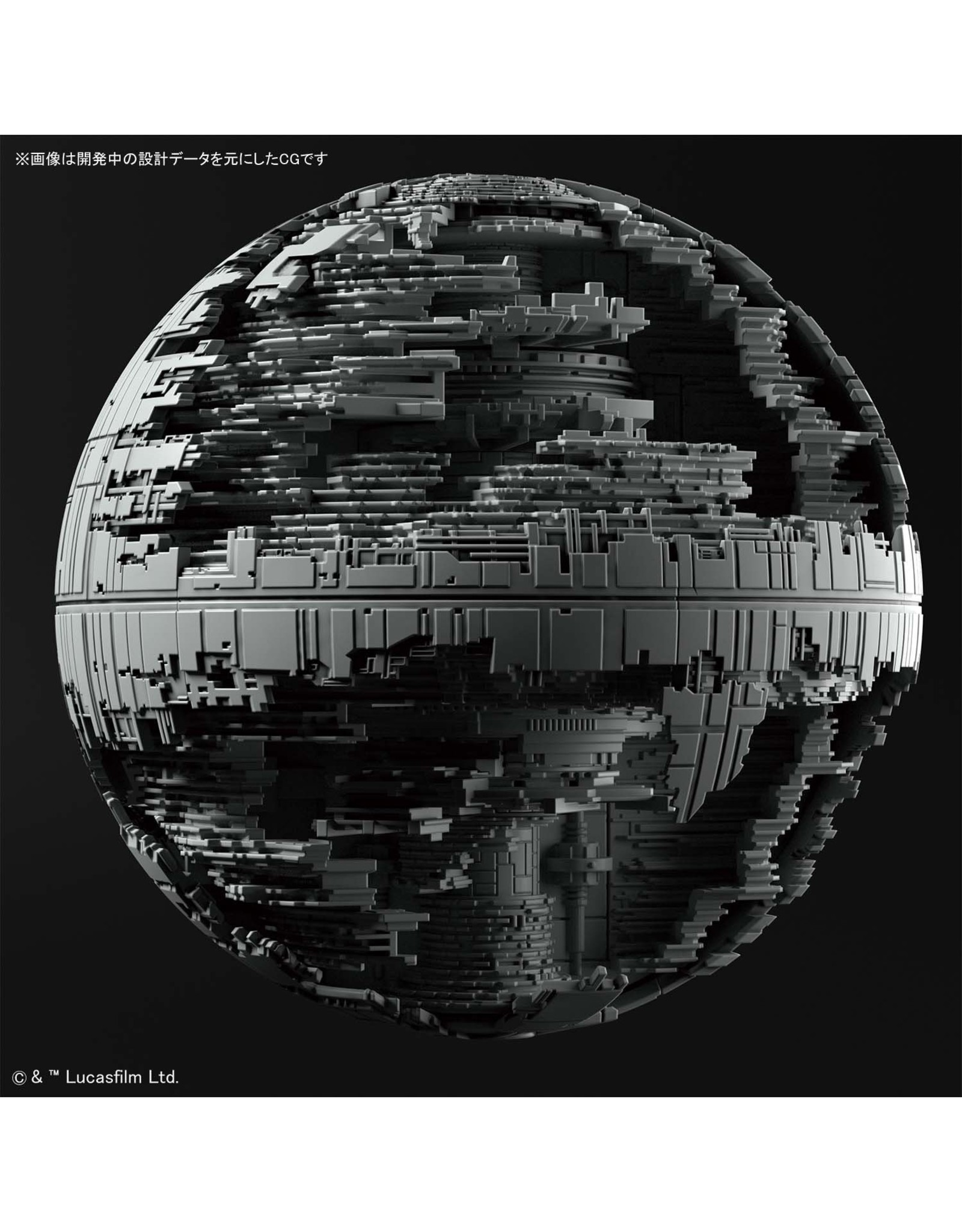 Bandai 013 Death Star II