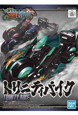 Bandai #12 Soketsuden Trinity Bike