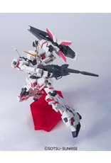 Bandai #100 RX-0 Unicorn Gundam (Destroy Mode)