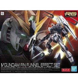 Bandai Nu Gundam Fin Funnel Effect Set RG