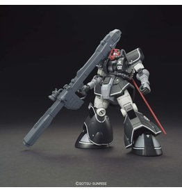 Bandai #07 YMS-08B Dom Test Type