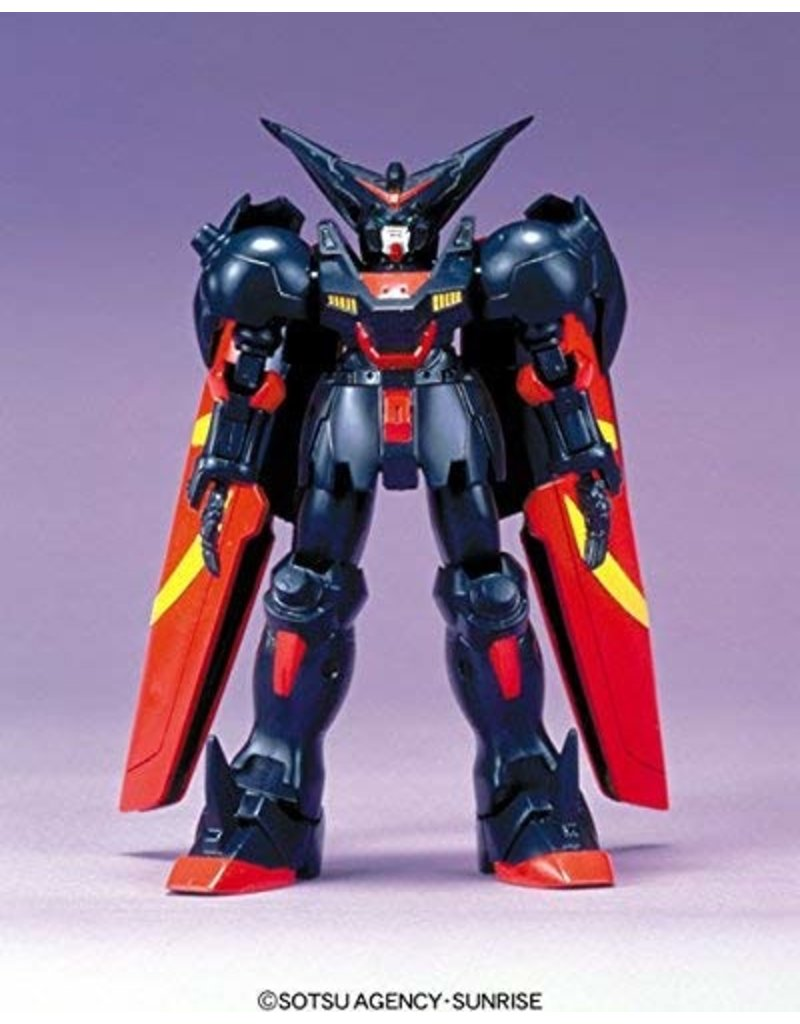 Bandai G-07 Master Gundam