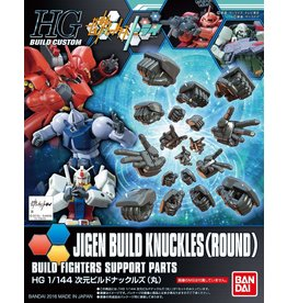 Bandai #25 Jigen Build Knuckles (Round)