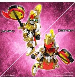 Bandai #31 Da Qiao / Xiao Qiao GN Archer Gundam