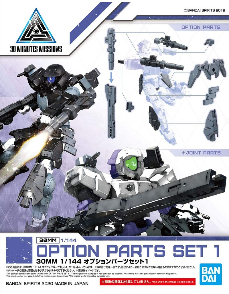 Bandai #05 30MM Option Parts Set 1