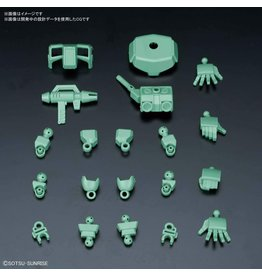 Bandai #07 Silhouette Booster - Green