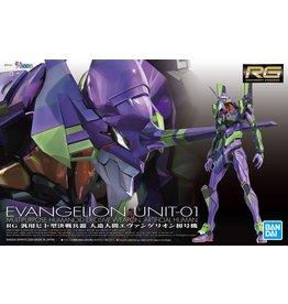 Bandai EVA-01 - Evangelion Unit-01 RG