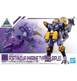 Bandai #22 bEXM-15 Portanova Purple - Marine Type