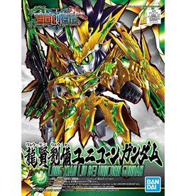 Bandai #32 Long Xian Liu Bei Unicorn Gundam SD