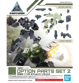 Bandai #06 Option Parts Set 2