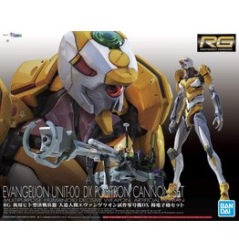 Bandai EVA00DX - Unit-00 DX Positron Cannon Set RG