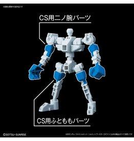 Bandai #12 Silhouette Booster SDGCS - White