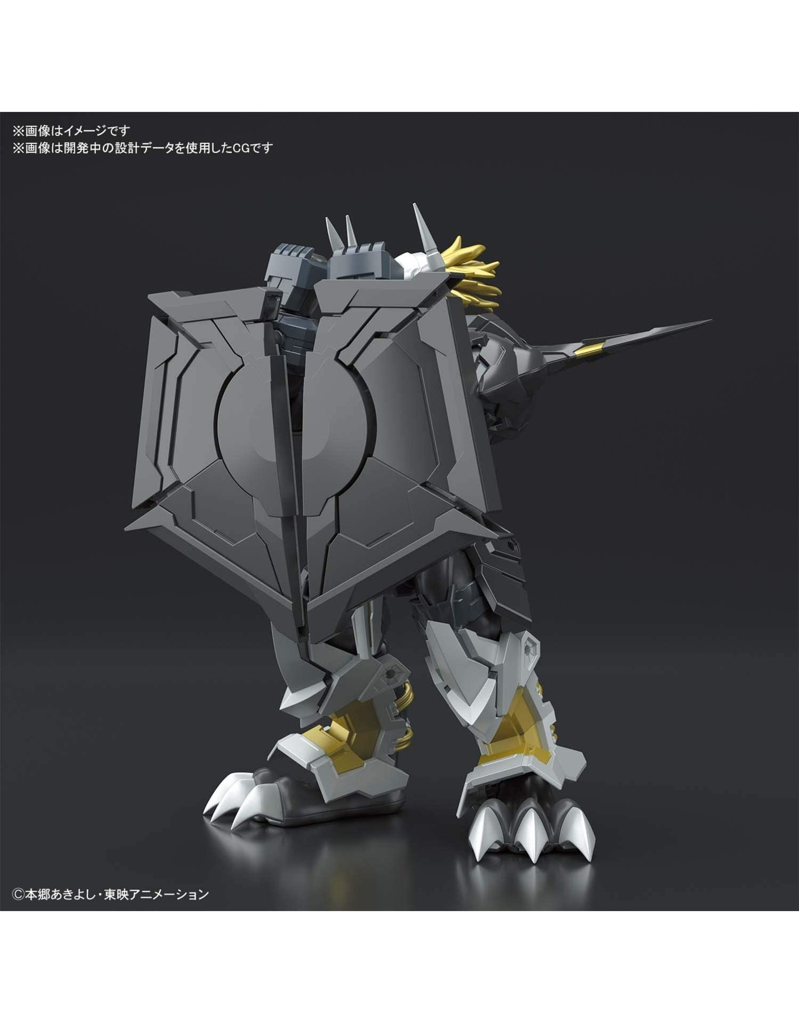 Bandai BlackWarGreymon (Amplified)