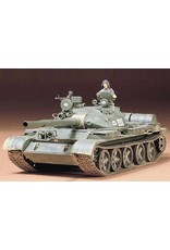 Tamiya 35108 - 1/35 Russian T-62 Tank