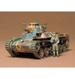 Tamiya 35075 - 1/35 Japanese Tank Type 97