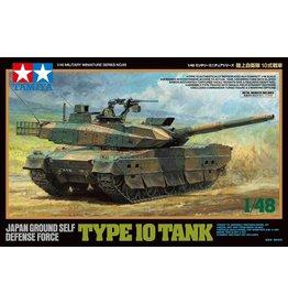 Tamiya 32588 - 1/48 JGSDF Type 10 Tank