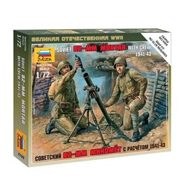 Zvezda 6109 - 1/72 Soviet 82mm Mortar with Crew