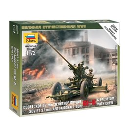 Zvezda 6115 - 1/72 Soviet 37mm AA Gun 61-K with Crew