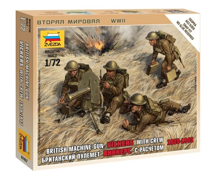 6167 ZVEZDA British Vickers Machine Gun /& Crew Plastic Model Kit 1//72 Scale