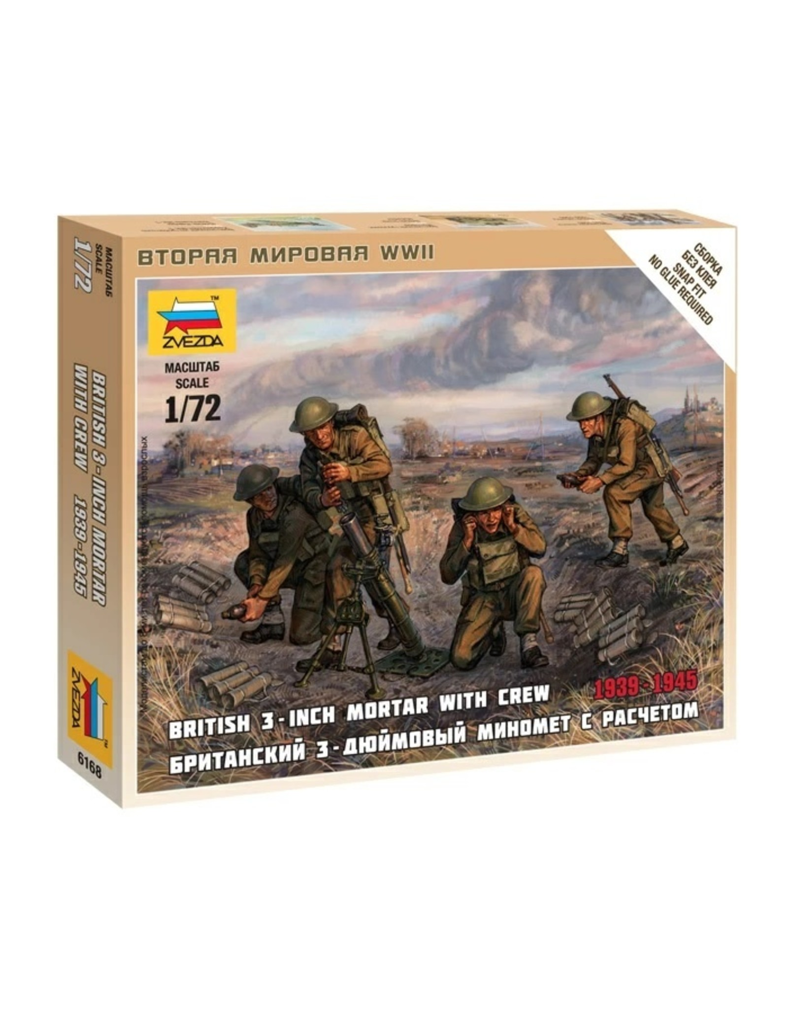 Zvezda 6168 - 1/72 British 3-inch Mortar with Crew