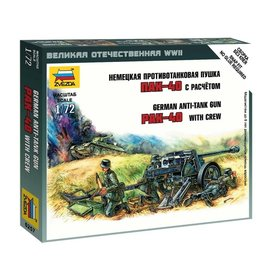 Zvezda 6257 - 1/72 German Pak 40 Anti-Tank Gun with Crew