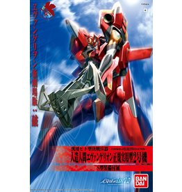 Bandai #05 EVA-02 Production Type