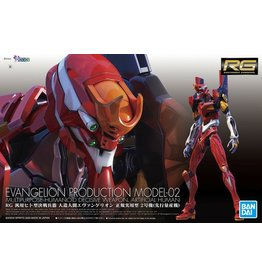 Bandai EVA-02 - Evangelion Production Model-02 RG