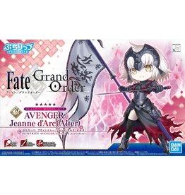 Bandai Avenger Jeanne d'Arc (Alter)
