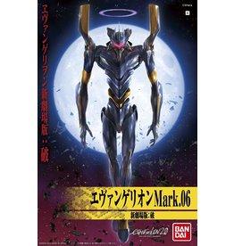 Bandai #06 Evangelion Mark No. 6