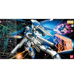 Bandai RX-93 Hi-Nu Gundam MG