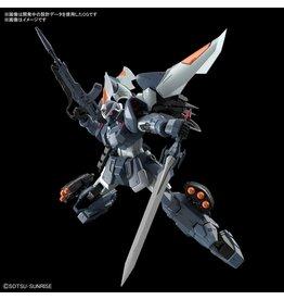 Bandai ZGMF-1017 Mobile GINN MG