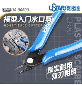 Ustar UA90600 - USTAR Sprue Cutter