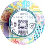 Jordan Draper Games Tokyo Series: Washi Game - Cops