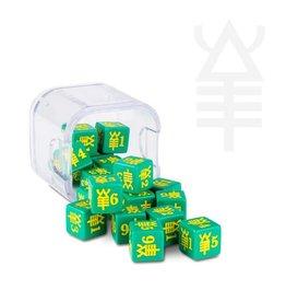 Games Workshop Eldar AW Striking Scorpion Dice Cube