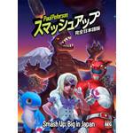 AEG Smash Up Big in Japan