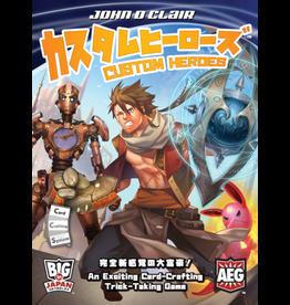 AEG Custom Heroes