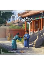 Game Brewer Gugong Forbidden City