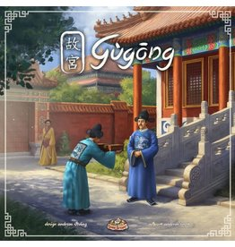 Game Brewer Gugong Forbidden City