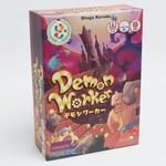 Japanime Games Demon Worker