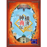 Tasty Minstrel Games Yokohama Deluxified KS