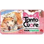 Japanime Games Tanto Cuore 10th Anniversay Foil Edition