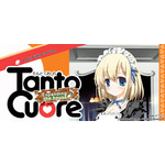 Japanime Games Tanto Cuore Expanding the House