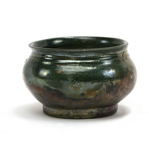 Treasures of Ojai Small Raku Bowl