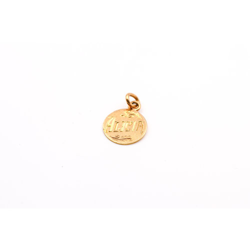"Treasures of Ojai 18K ""Alicia"" Charm"