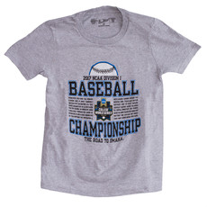 NCAA 2017 CWS Youth Victory SST