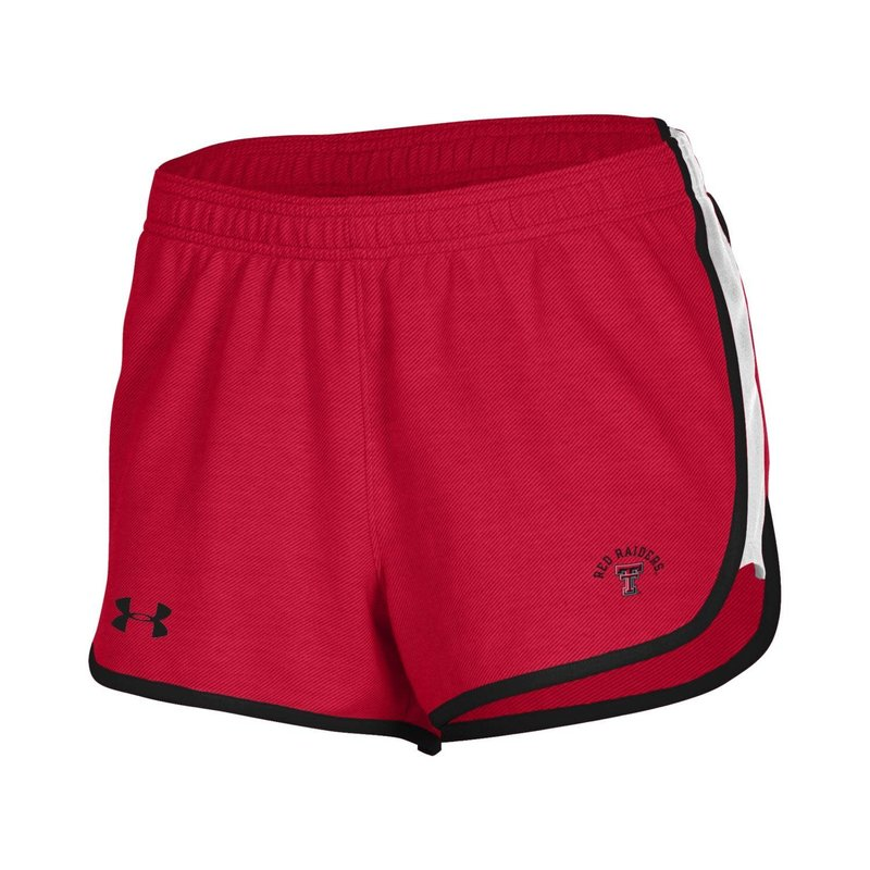 Under Armour Women's Gameday Short