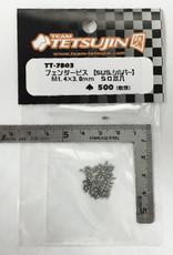 Tetsujin TT-7803 Body Panel Fender Screw M1.4X3mm 50pcs Silver by Tetsujin