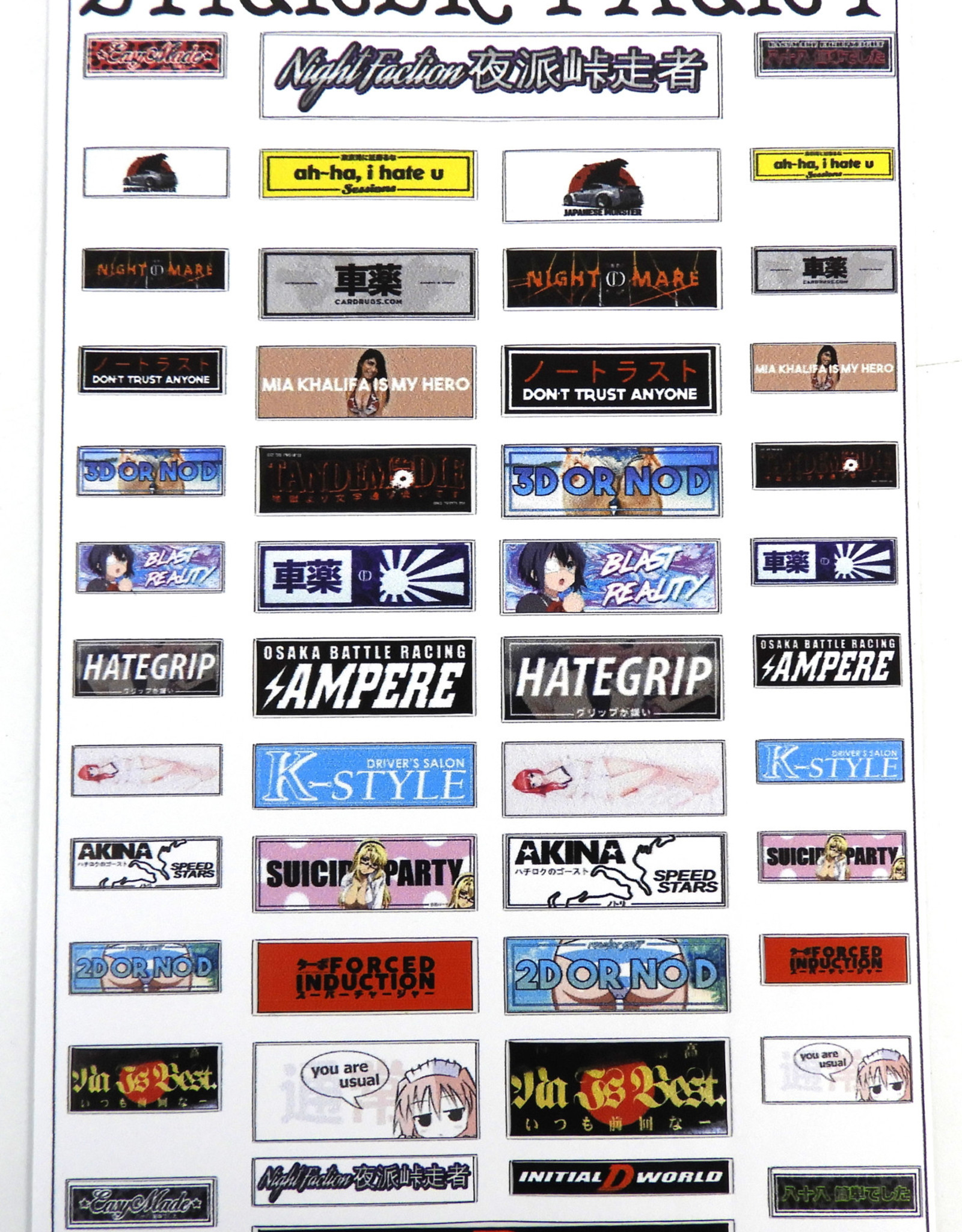 Easy Made Easy88Made Scale Sticker Pack #4 ESM88STK4