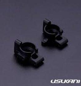 Usukani USPDSP-29 Multihole Rear Hub for pds/yd2(2pcs) by Usukani